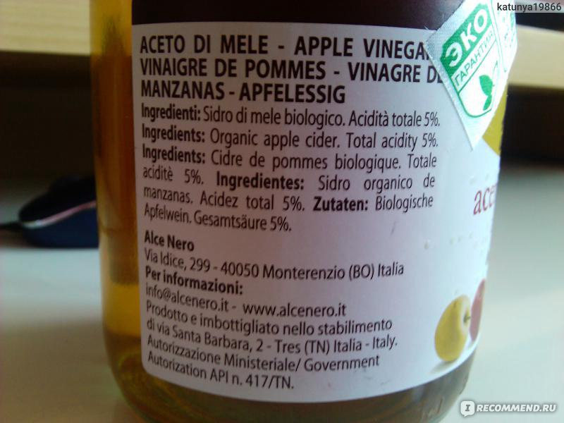 Уксусная Диета Отзывы И Фото. Как пить яблочный уксус для похудения – схемы приема, отзывы