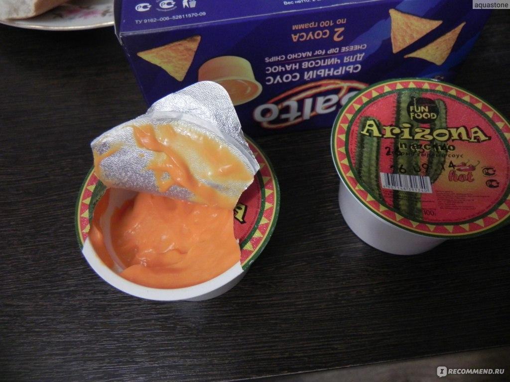 Сырный соус к начос своими руками 3