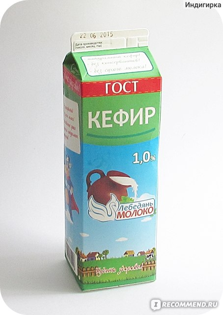 Фото лебедянь молоко