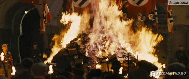 Картинки по запросу тайные книги сжигают