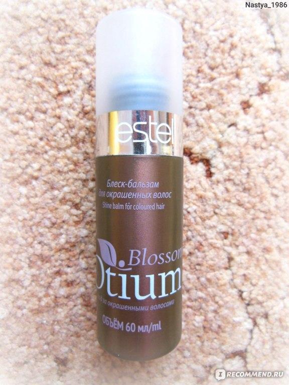 Шампунь эстель-отиум для окрашенных волос