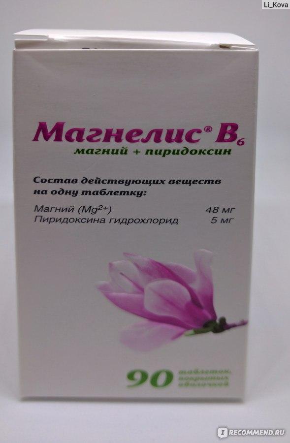 Магне в6 и магнелис в6 в чем разница для беременных 697