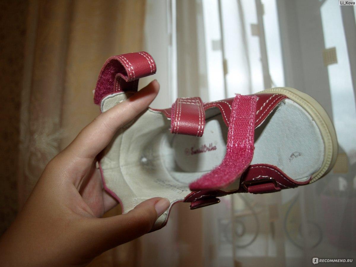 Как правильно выбрать детскую обувь 64