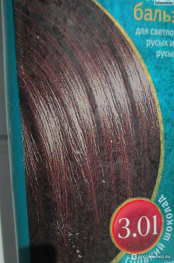 Как использовать просроченный бальзам для волос