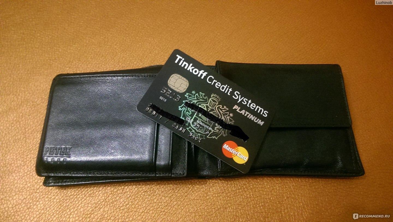 Кредитная карта 10000 рублей