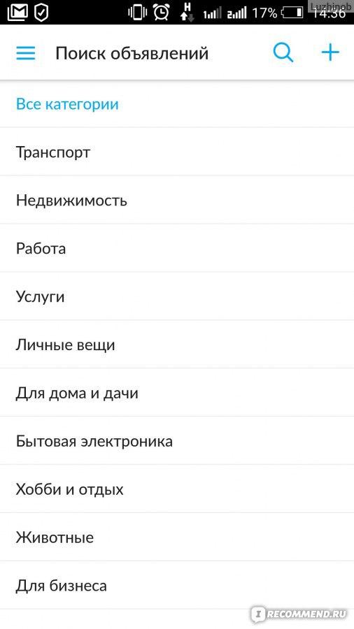 20c8ef27a0ab2 Avito.ru» - бесплатные объявления - «Внимание! МОШЕННИКИ!!! Как с ...