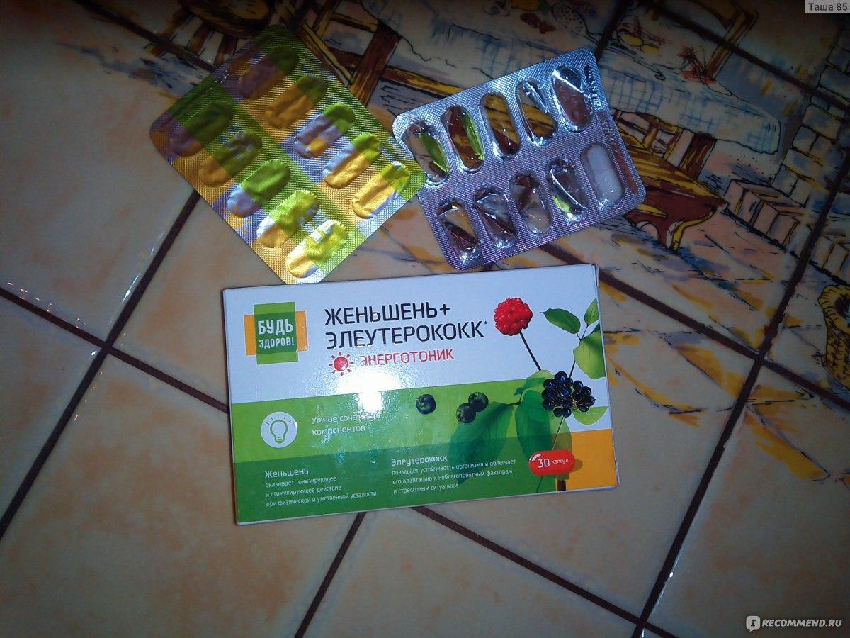 გაზრდის potency of ginseng