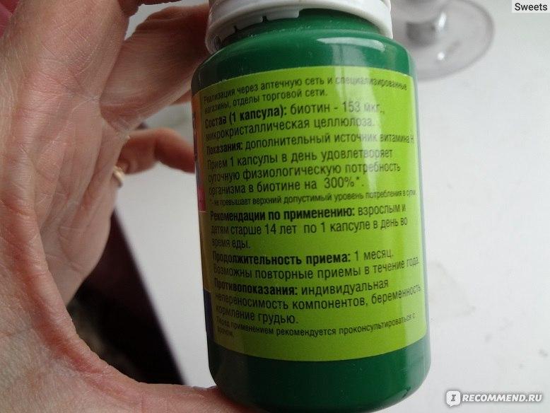 Тестостерон энантат в аптеках липецка