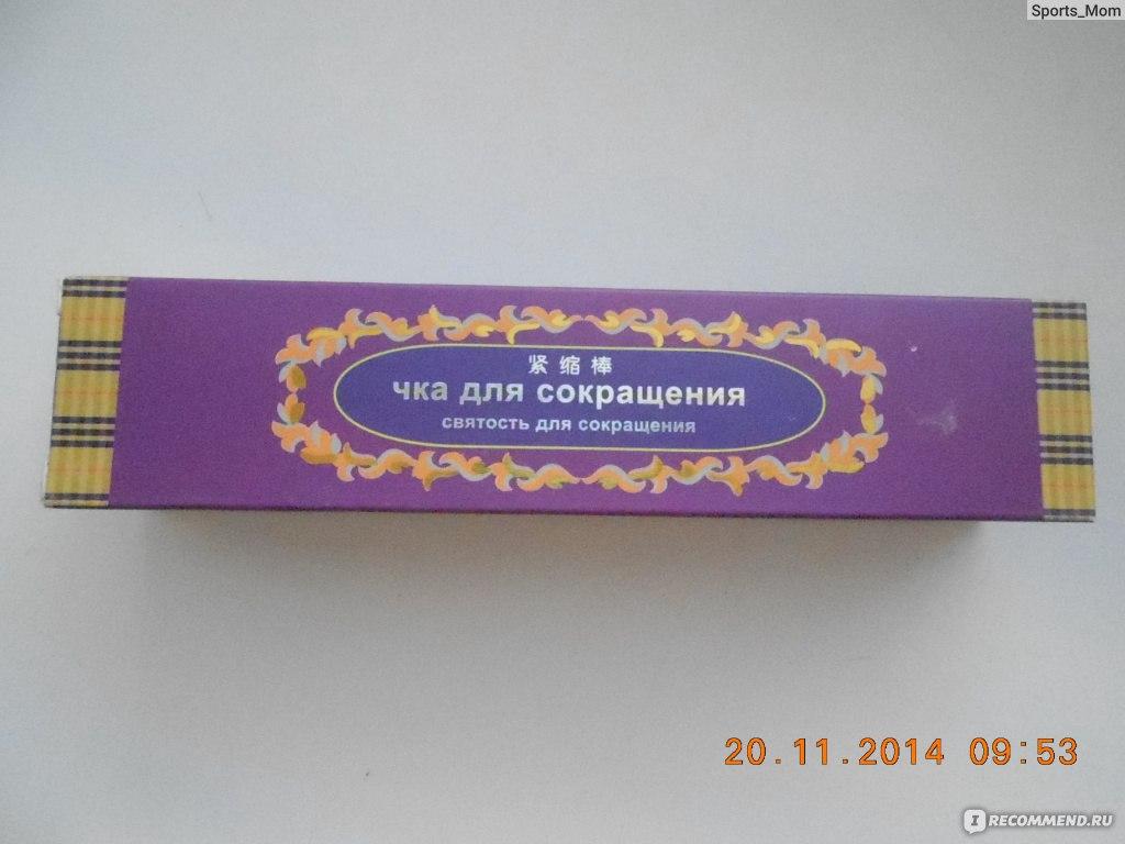 zhenshina-ishet-muzhchinu-dlya-seksa-tyumen