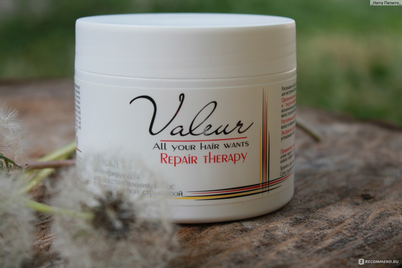 Витамины pharmamed ladys formula для волос отзывы