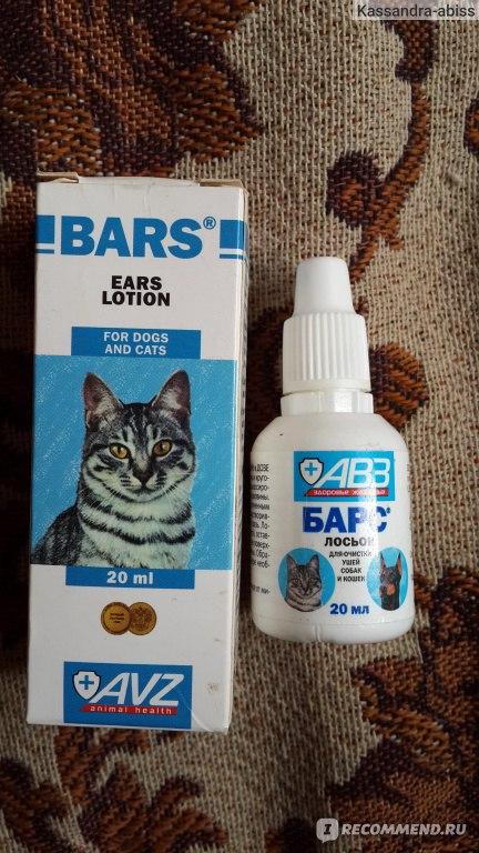 Лосьон для чистки ушей кот