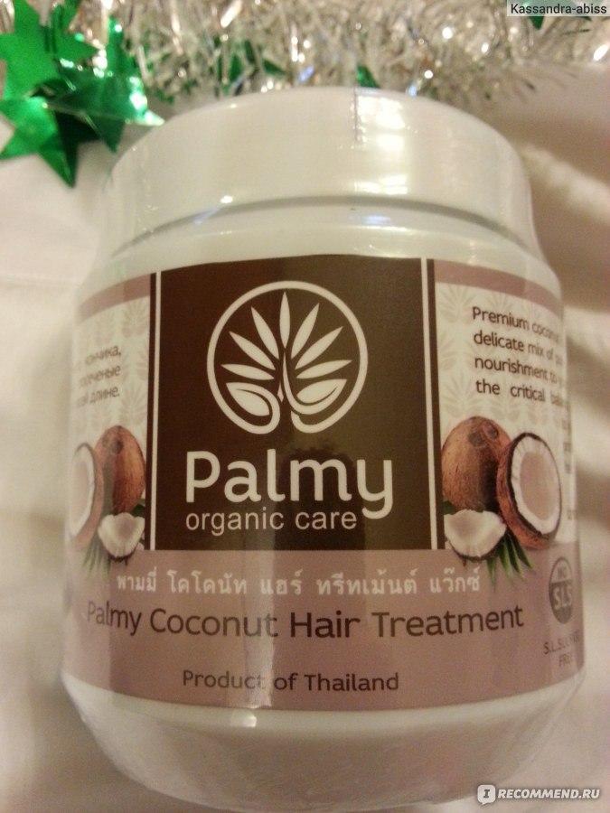 Маска для волос palmy восстанавливающая чистый кокос