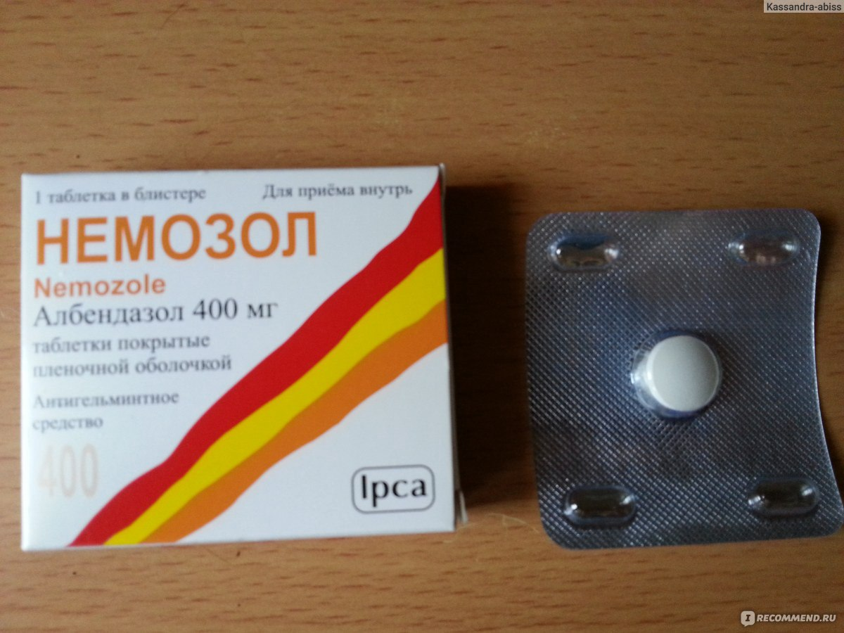 tabletki-ot-parazitov-dlya-cheloveka-nemozol