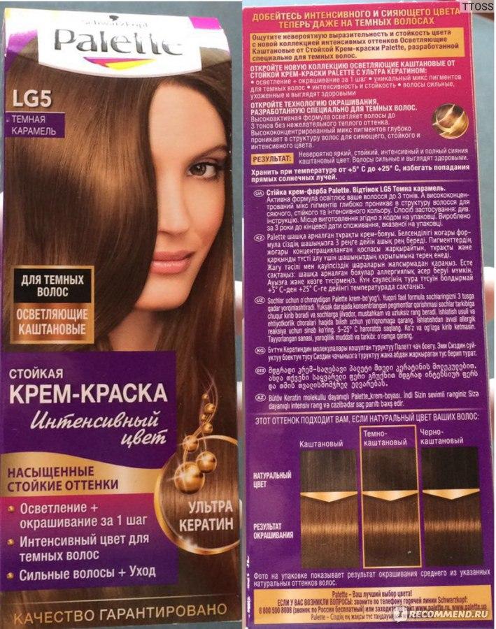 Карамельный цвет волос краски