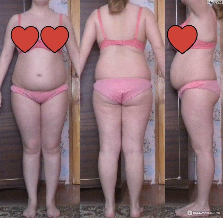 Как похудеть на пять кг