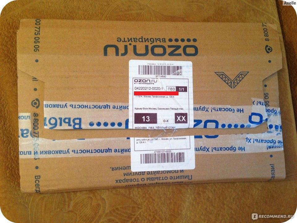 cdb5a7efd2c6 Ozon.ru» - интернет-магазин - «Завышенные цены на товары ...