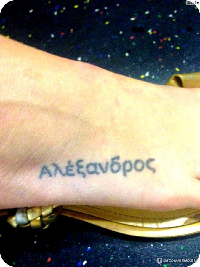 тату на греческом языке фото