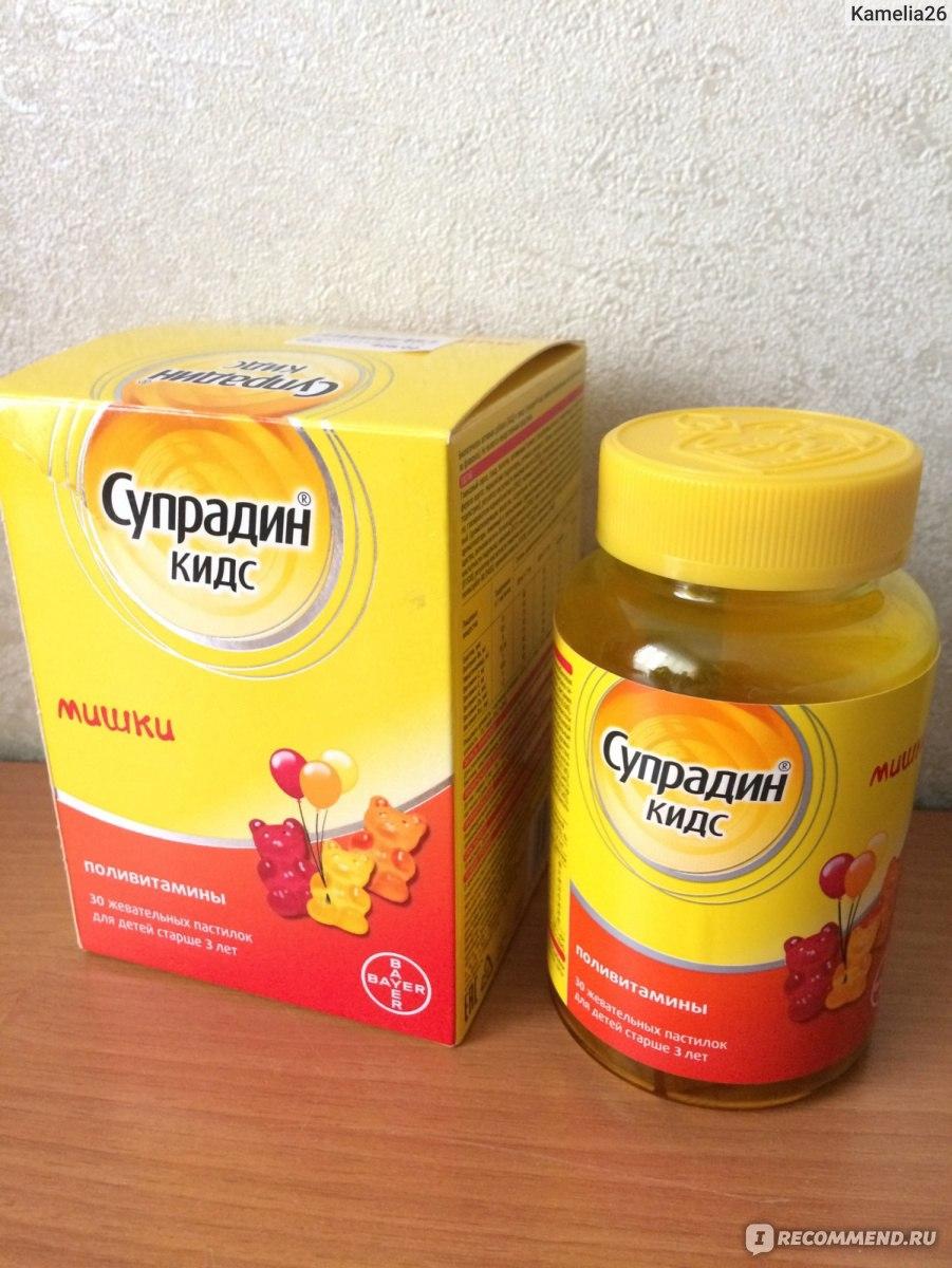 Витамин кидс для детей фото