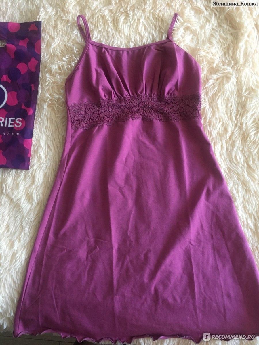 086cc628a8c Wildberries.ru - Интернет-магазин модной одежды и обуви - «Отзыв от ...