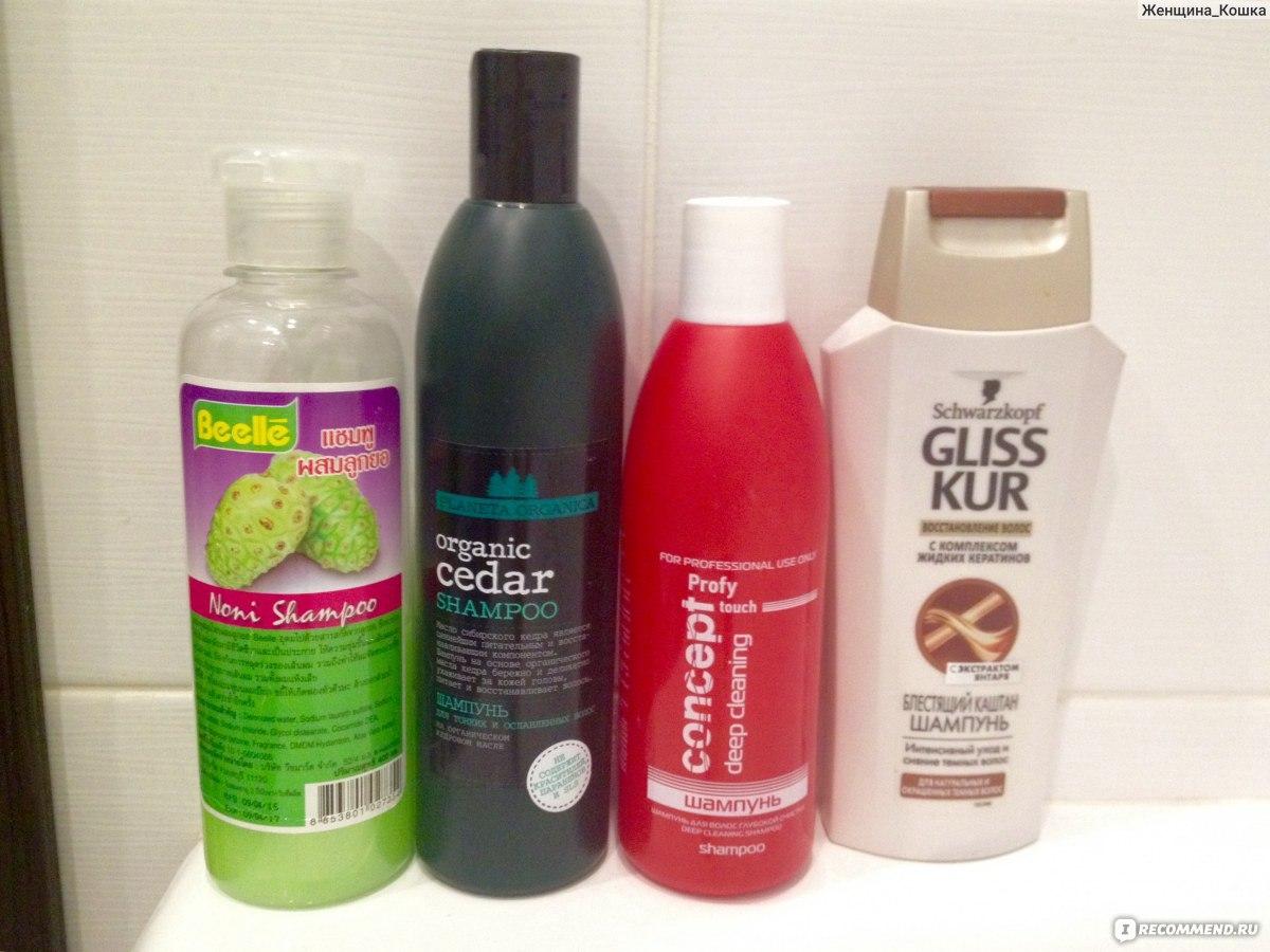 Как я могу вырастить волосы каким шампунем