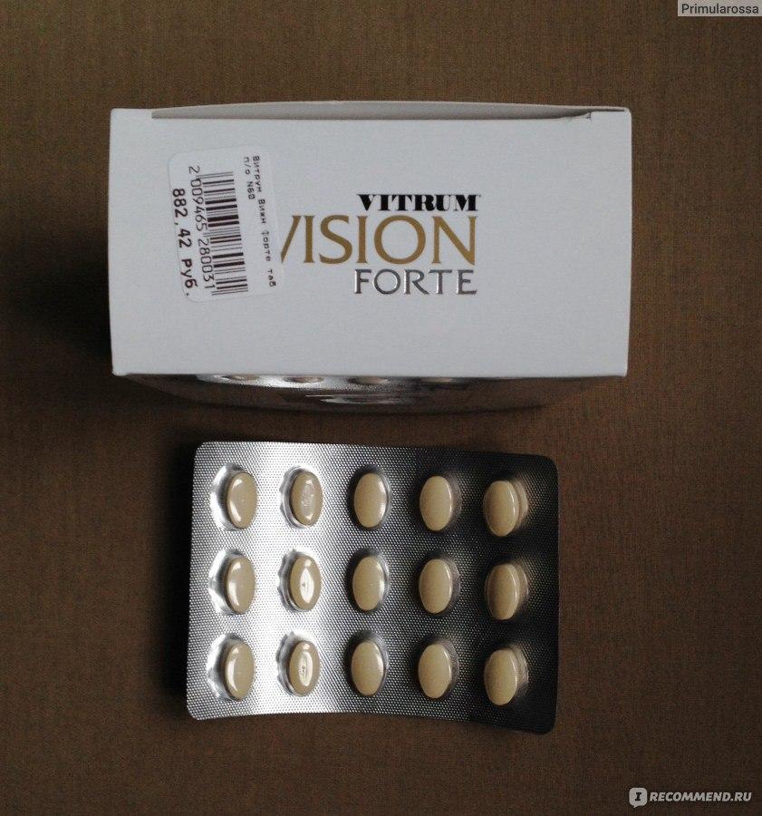 Шипучие таблетки для зрения VISION+