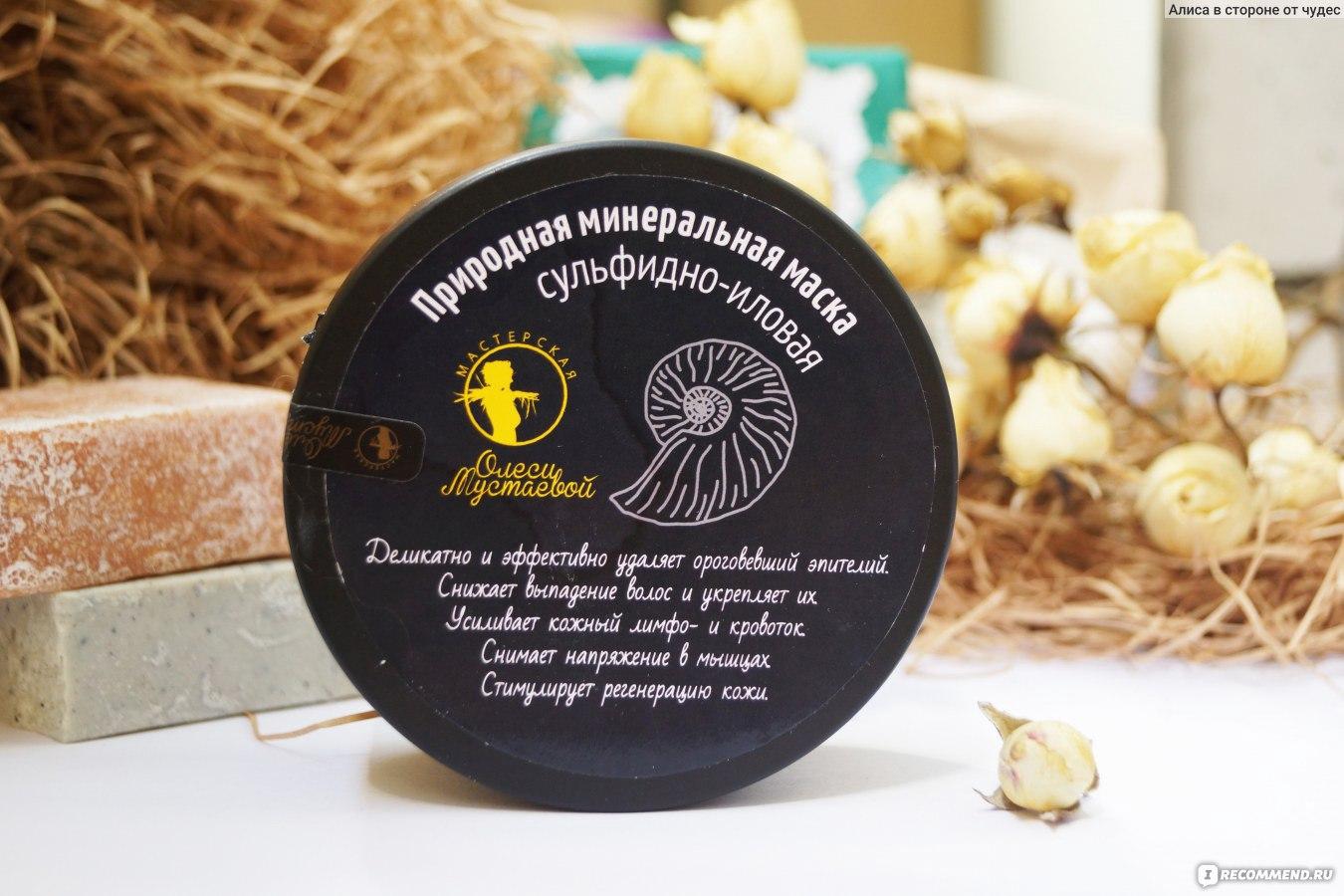 косметика олеси мустаевой купить минск