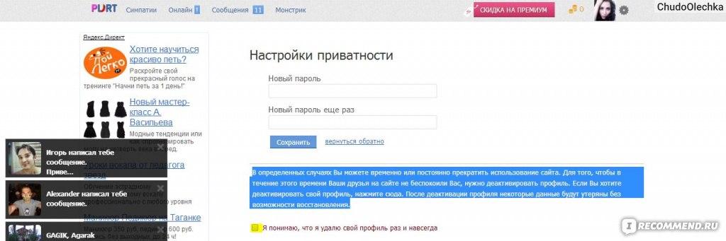 татарлав знакомства моя сайт