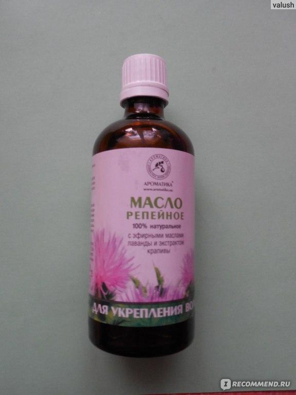 Репейное масло для укрепления и роста волос