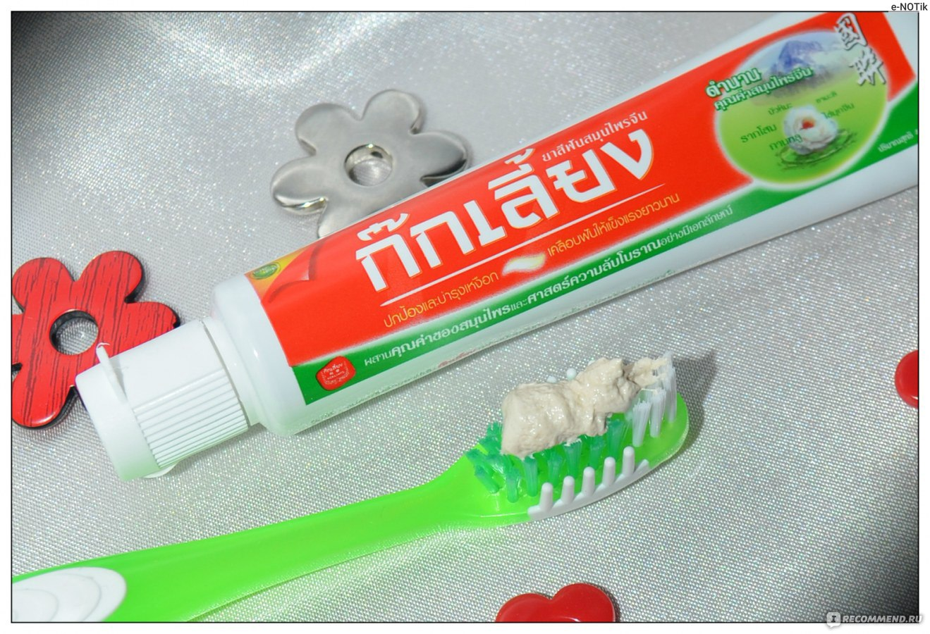 было проще черная зубная паста из тайланда фото другой стороны такие