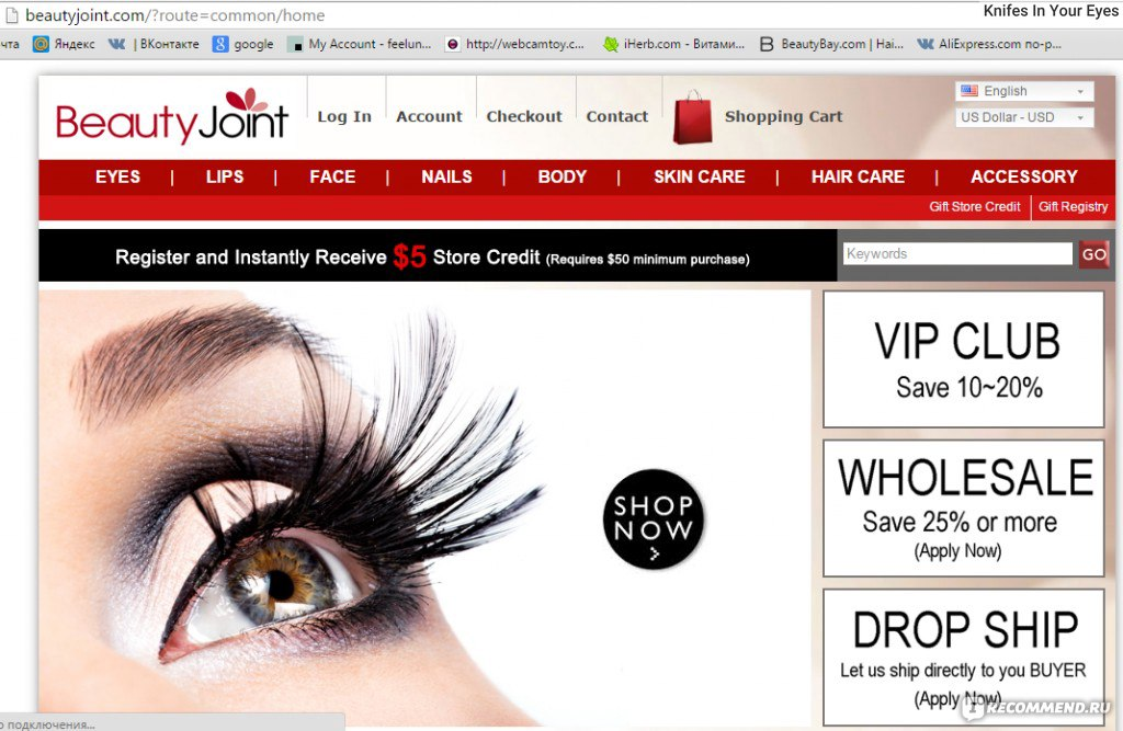 Недорогая и качественная косметика интернет магазин