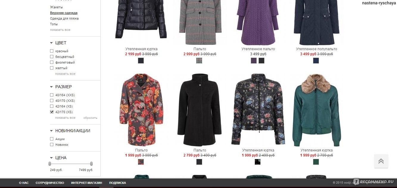 Интернет Магазин Недорогой Женской Одежды Наложенным Платежом