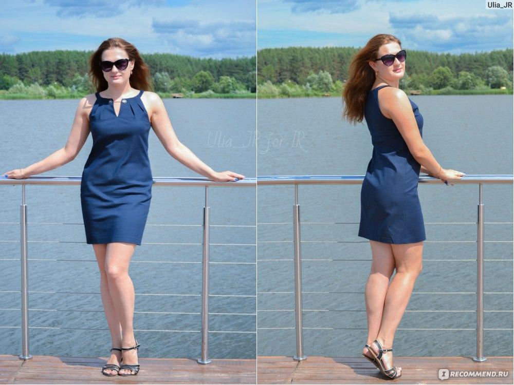Платье летнее строгое