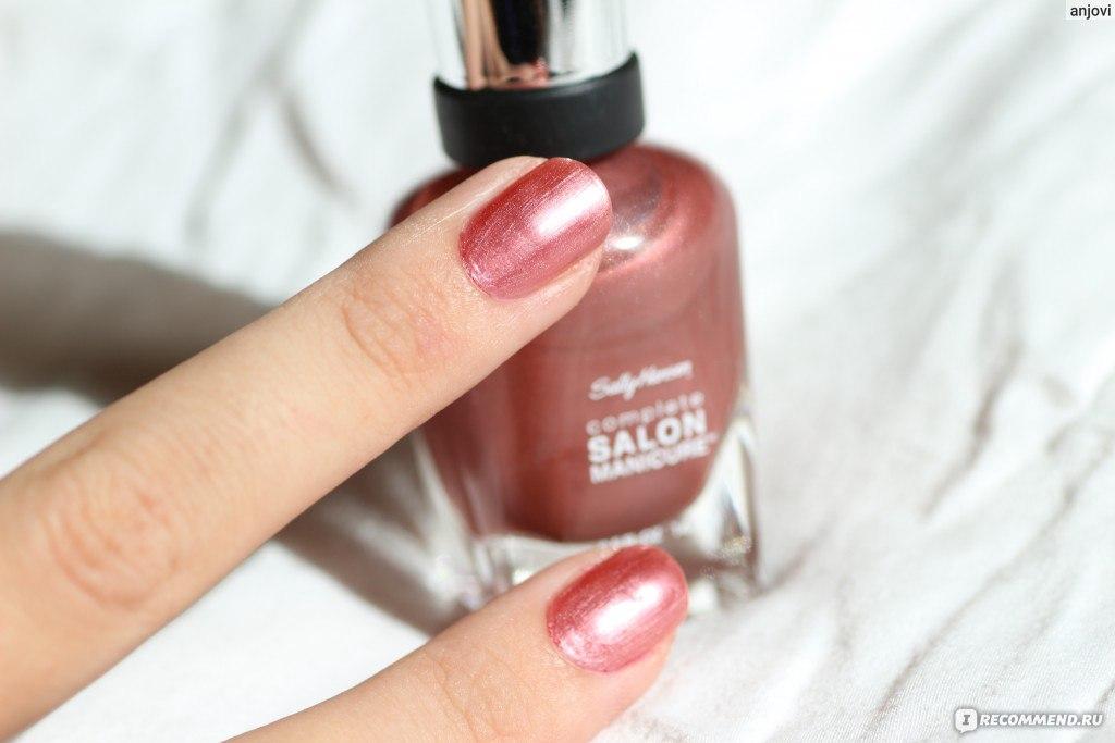 Salon manicure лак для ногтей