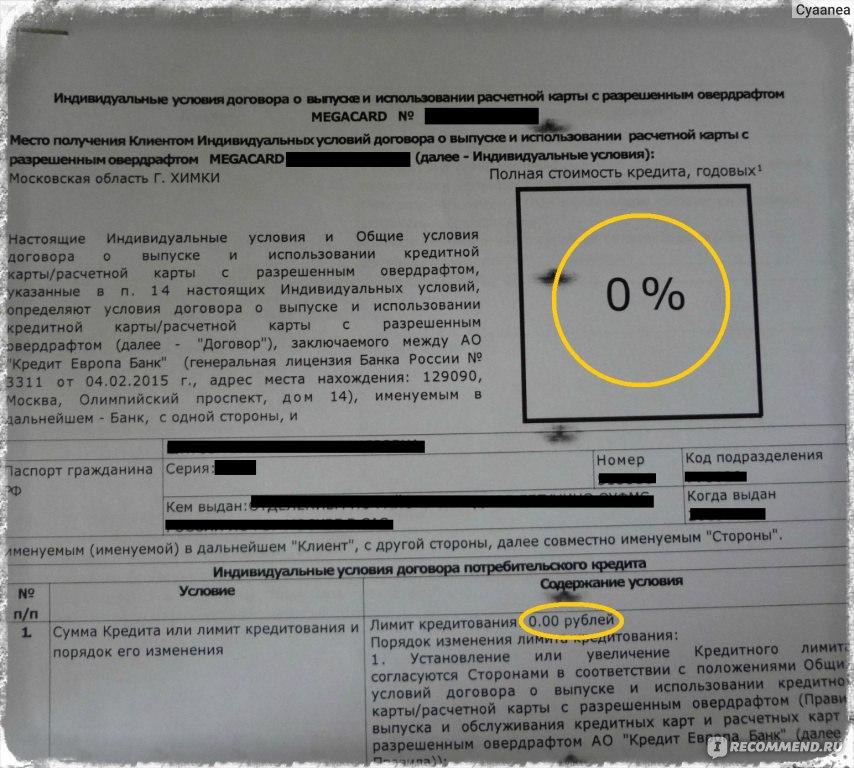 Автоломбард под залог ПТС в Чебоксарах -