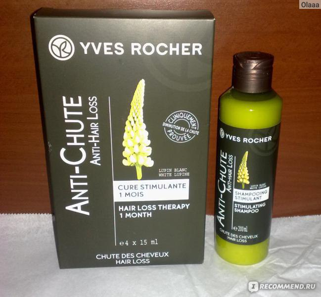yves rocher in japan