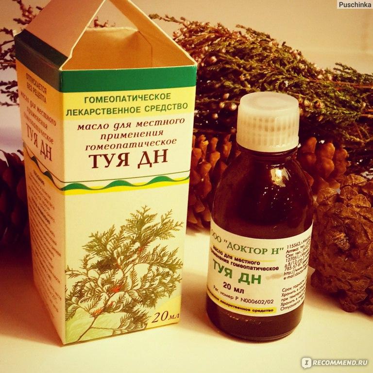 Эфирное масло туи при аденоидах инструкция