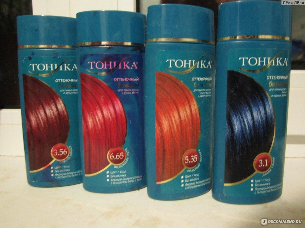 Тоника для волос палитра цветов