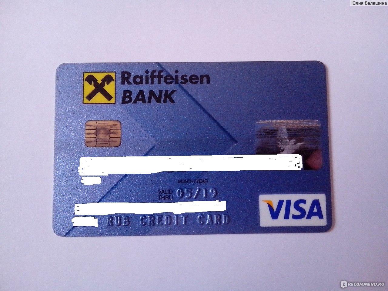 Горячая линия онлайн банка