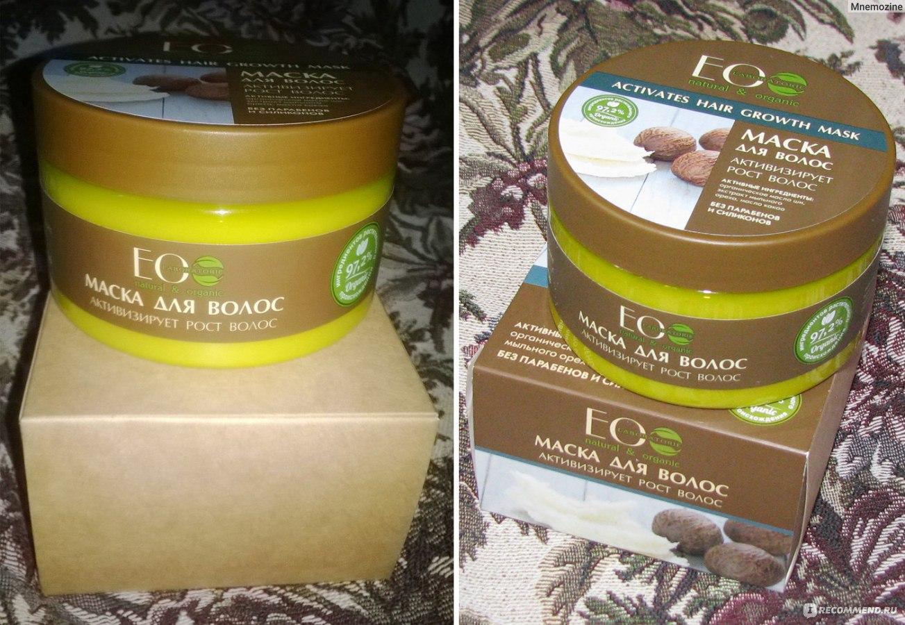 Быстро и эффективные маски для волос в домашних условиях 79
