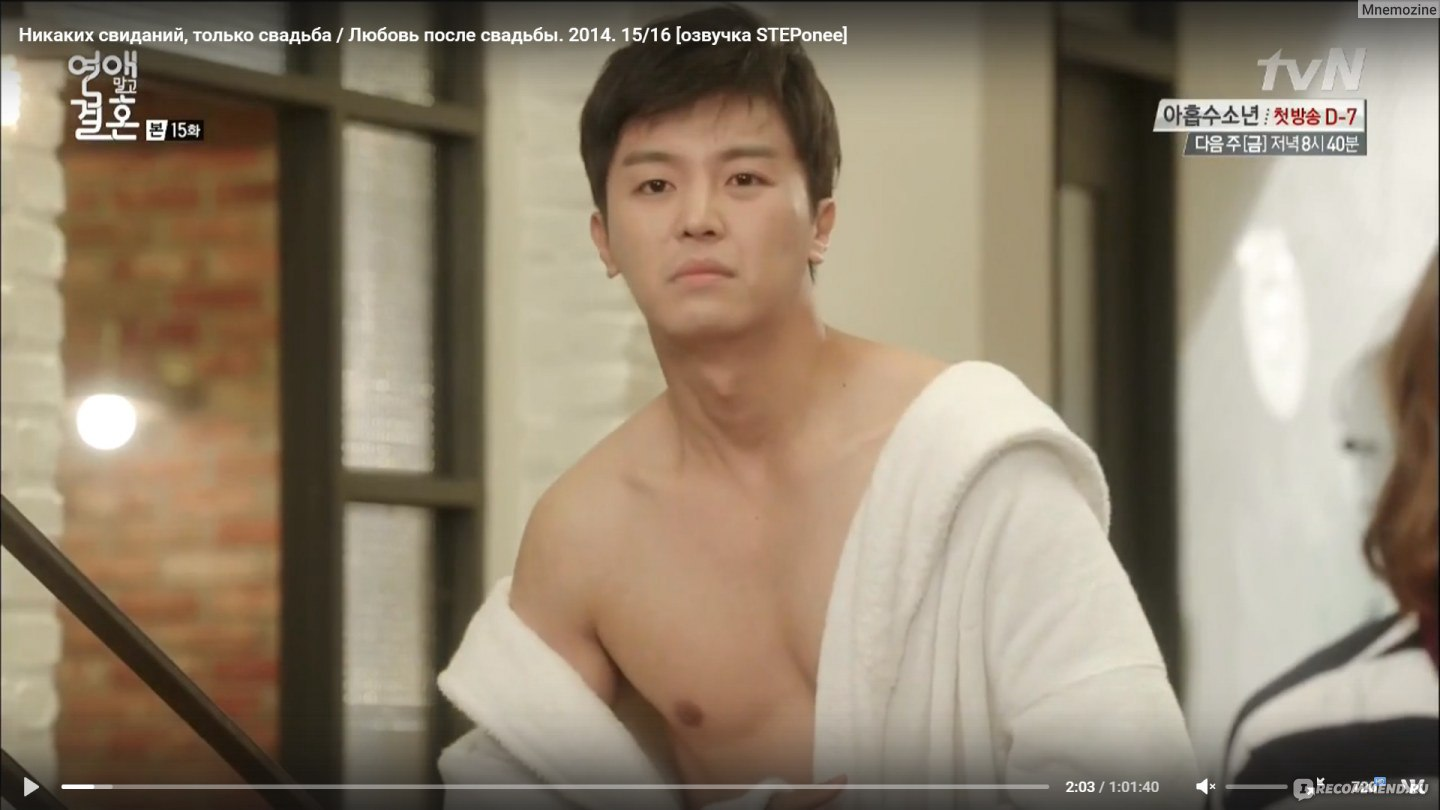 marriage not dating 360kpop page