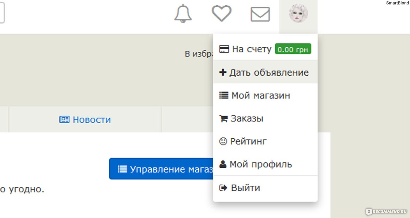 kloomba.com   klumba.ua - крупнейший украинский сайт для будущих и молодых  родителей 98c840664c8