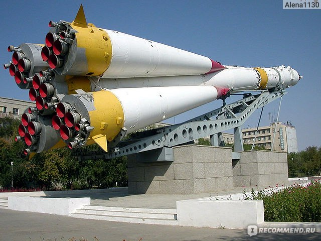 Где находится ракеты