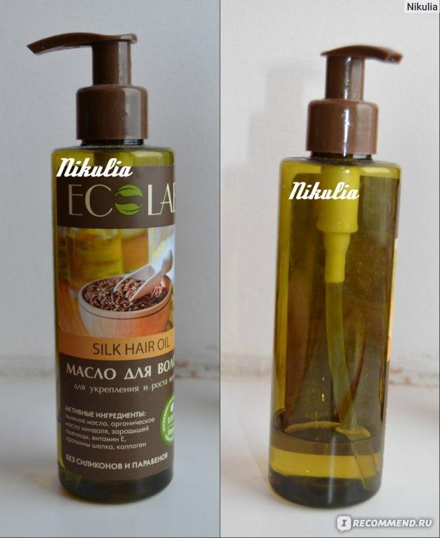 Маска для секущихся волос из кефира и дрожжей