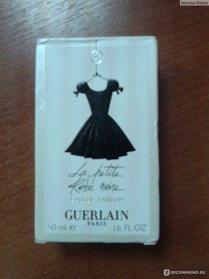 Купить Герлен Маленькое Черное Платье