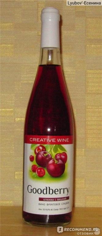 вишневое вино рецепт фото