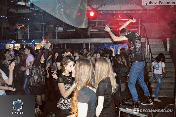 ночной клуб в великих луках