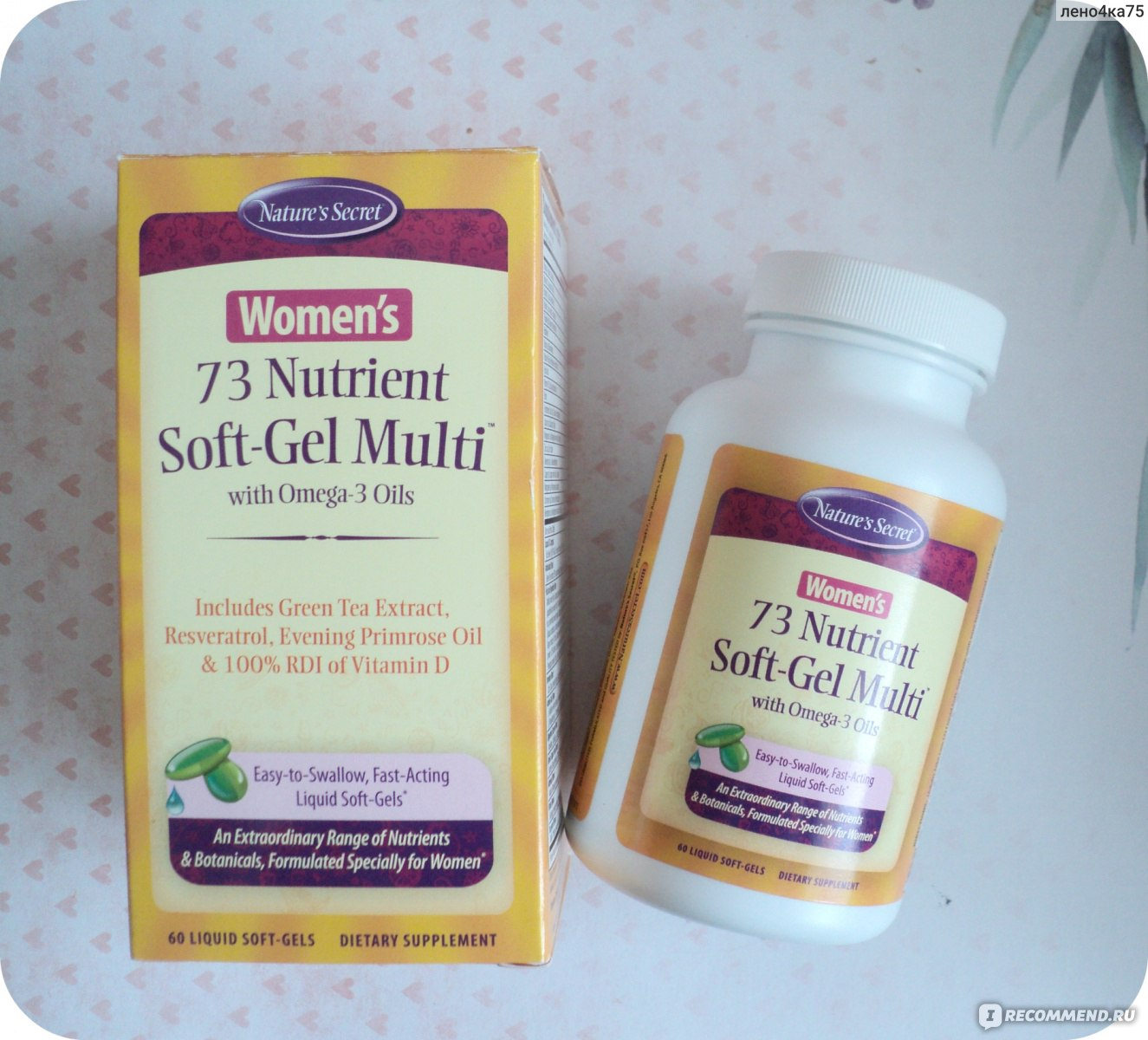 Недорогие и эффективные витамины для женщин