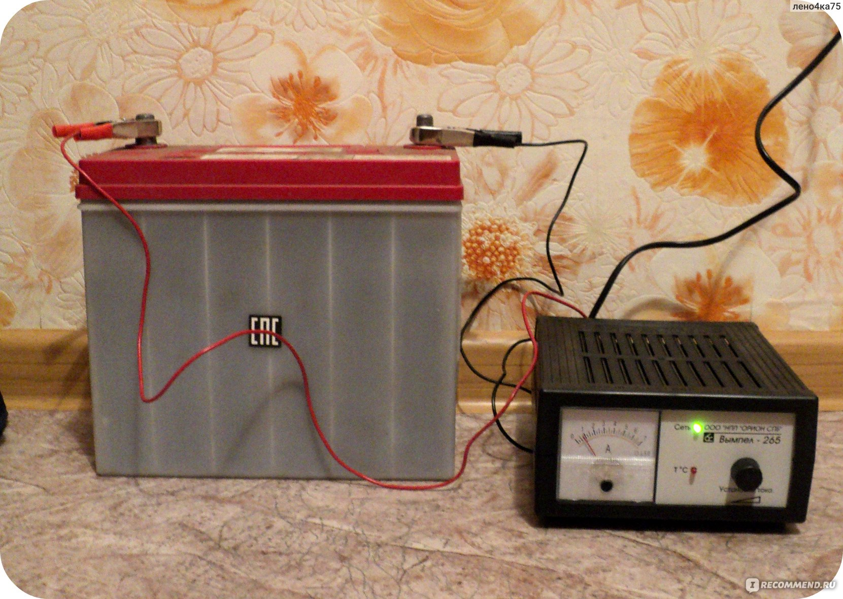 Заряжать аккумулятор домашних условиях 84