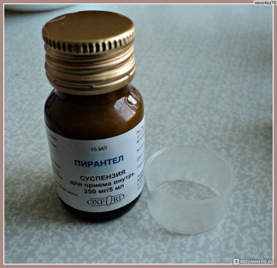 лекарство от глистов у взрослых