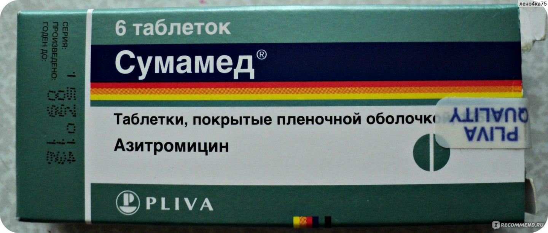 антибиотик широкого спектра действия доксициклин